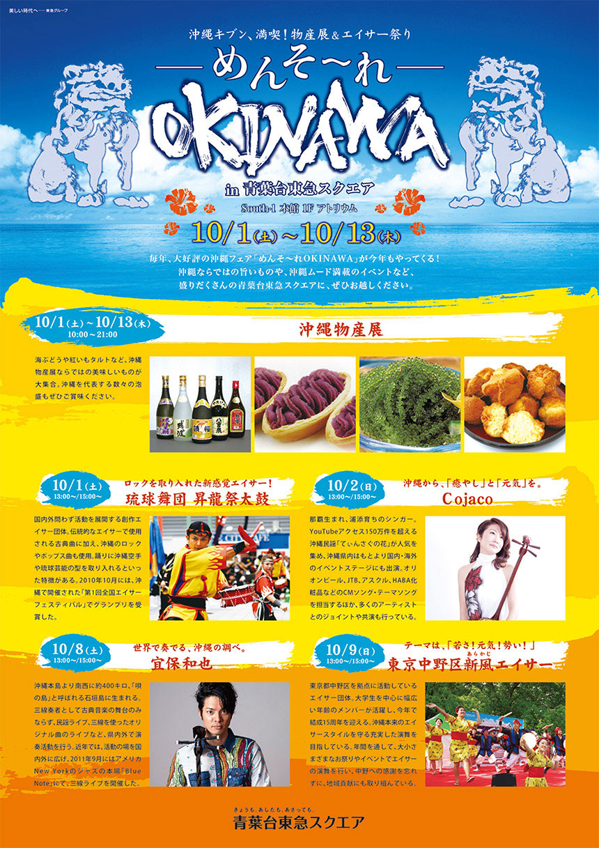 20160927_news