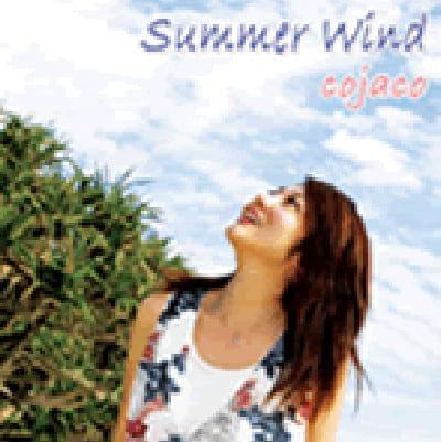 Single「SummerWind」