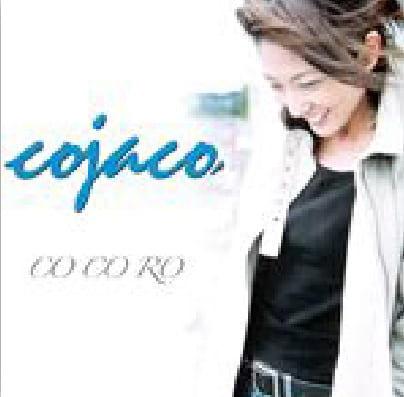 Album「cocoro」
